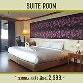 Save September - Room-03.jpg
