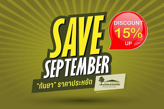 Save September-01.jpg