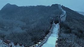 Greta Wall of China in Blue