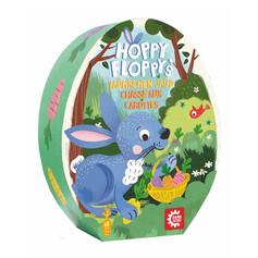 Hoppy Floppy's Möhrchen Jagd