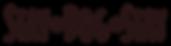 SDS_logo_02B.png