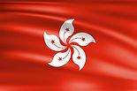 flagge-hongkong-1400x933.jpg