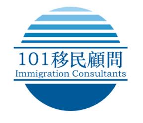 101 logo globe.png