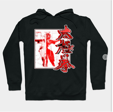 A tai chi design in manga style in red and black. Chinese calligraphy and a figure in posture set against an abstract background.