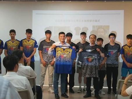【媒體報導】台灣博迪贈橄欖球隊服裝 支持玄奘學子體育活動