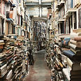 Używane Book Shop