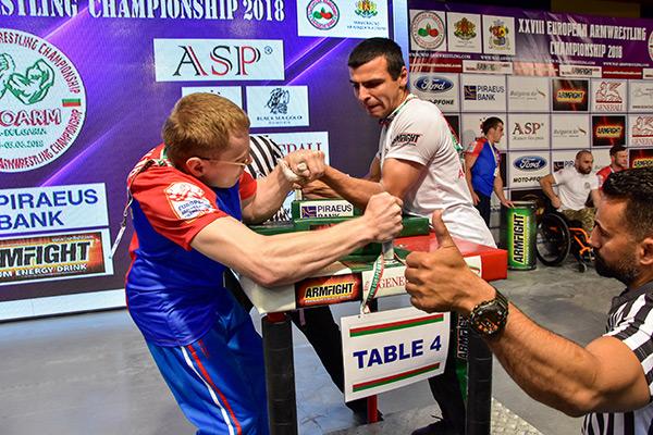 Para-Armwrestling Championship