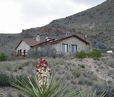 Turtle Mountain Ranch. Stone House PLUS Cedar House. Sleeps 9. Terlingua Ranch. Big Bend National Park
