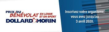 accueil_dollard-morin1.png