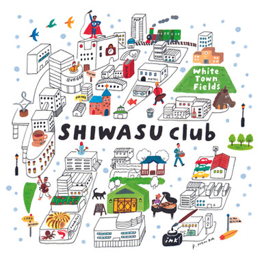 SHIWASU club アルバムアート