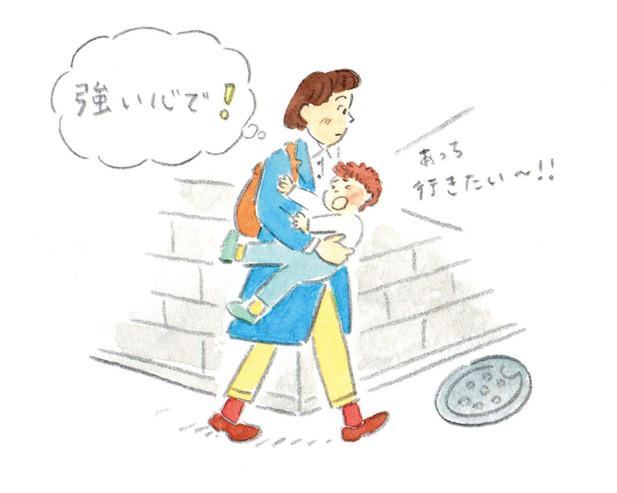 Hug Kumコラム絵