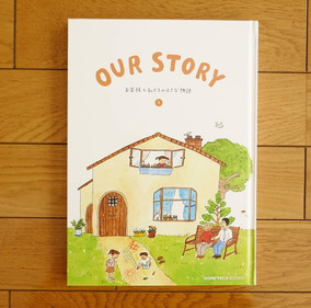 ホームテック企業絵本 「OUR STORY」