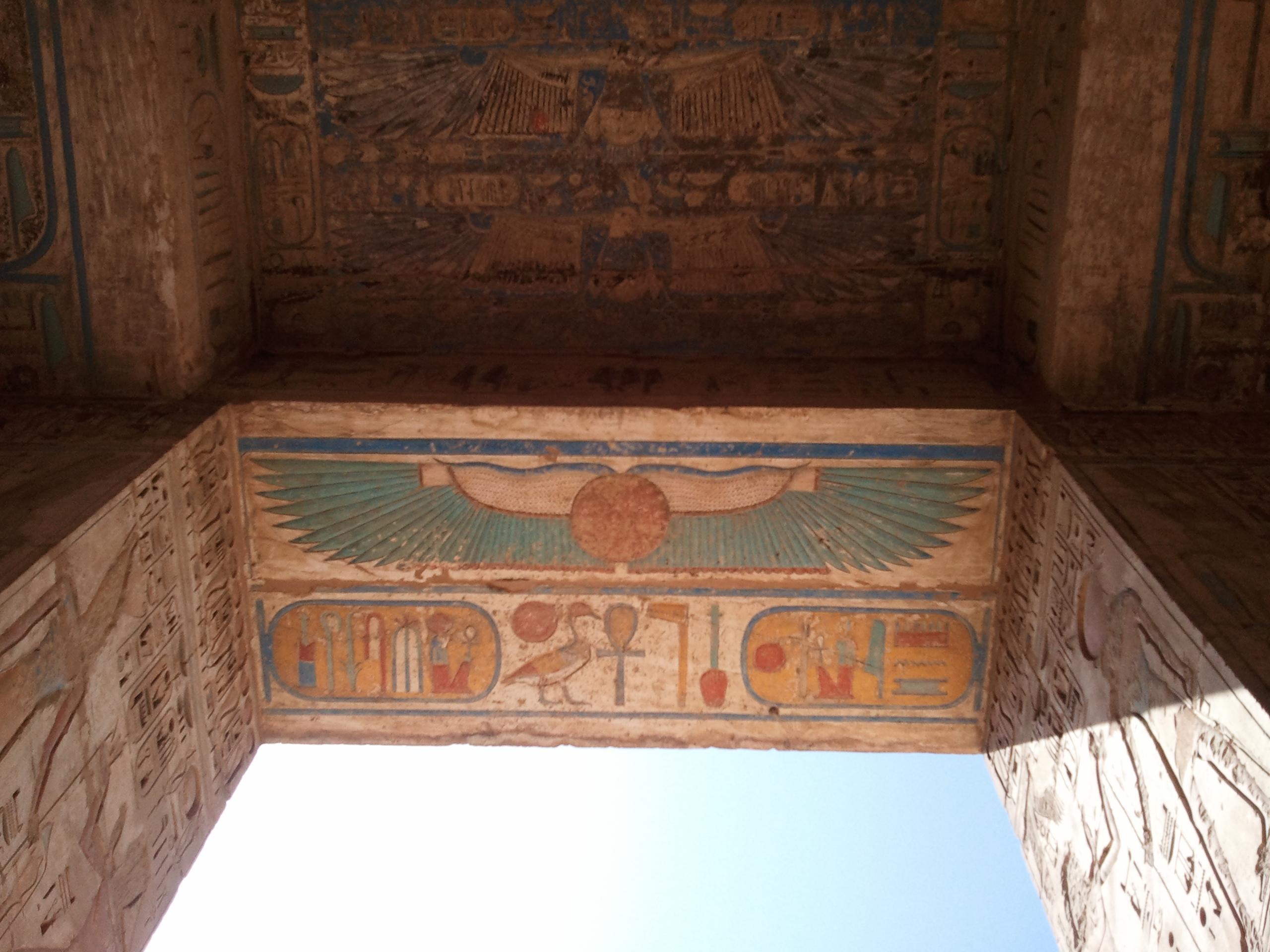 La porte de l'oracle
