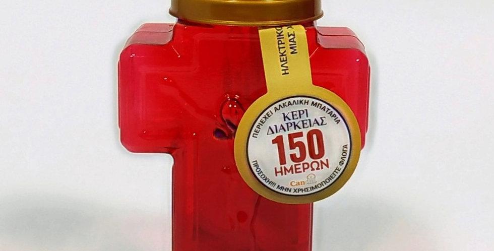 Σταυρός ηλεκτρικό κερί 150 ημερών - Μικρός κόκκινος -Κερί
