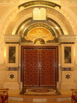Beit El Synagogue, Casablanca, Morocco