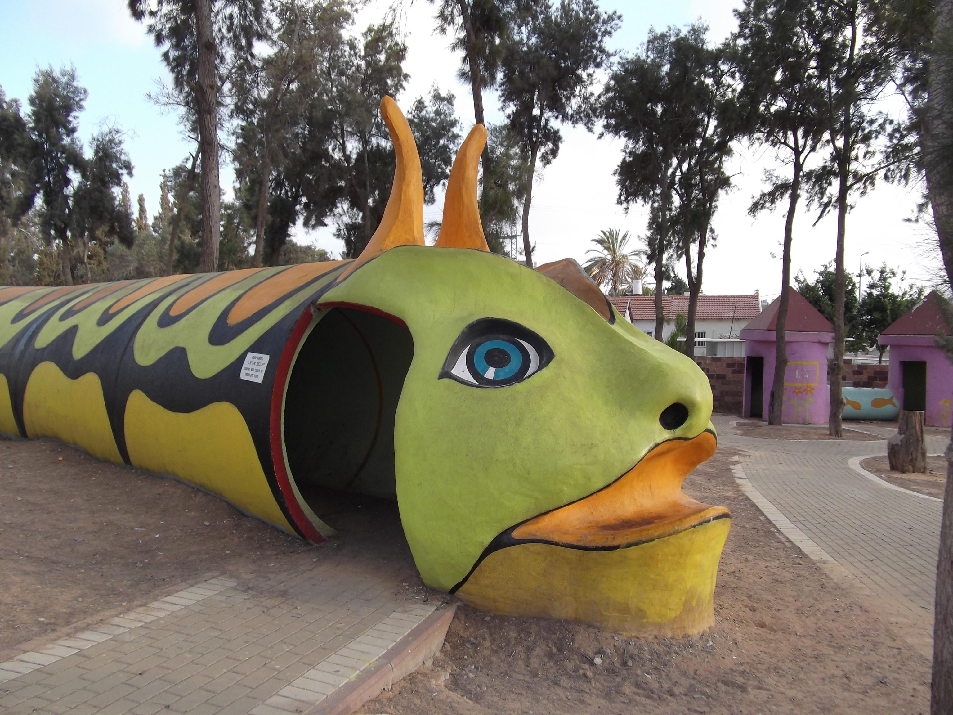 Shelter; Sderot, Israel
