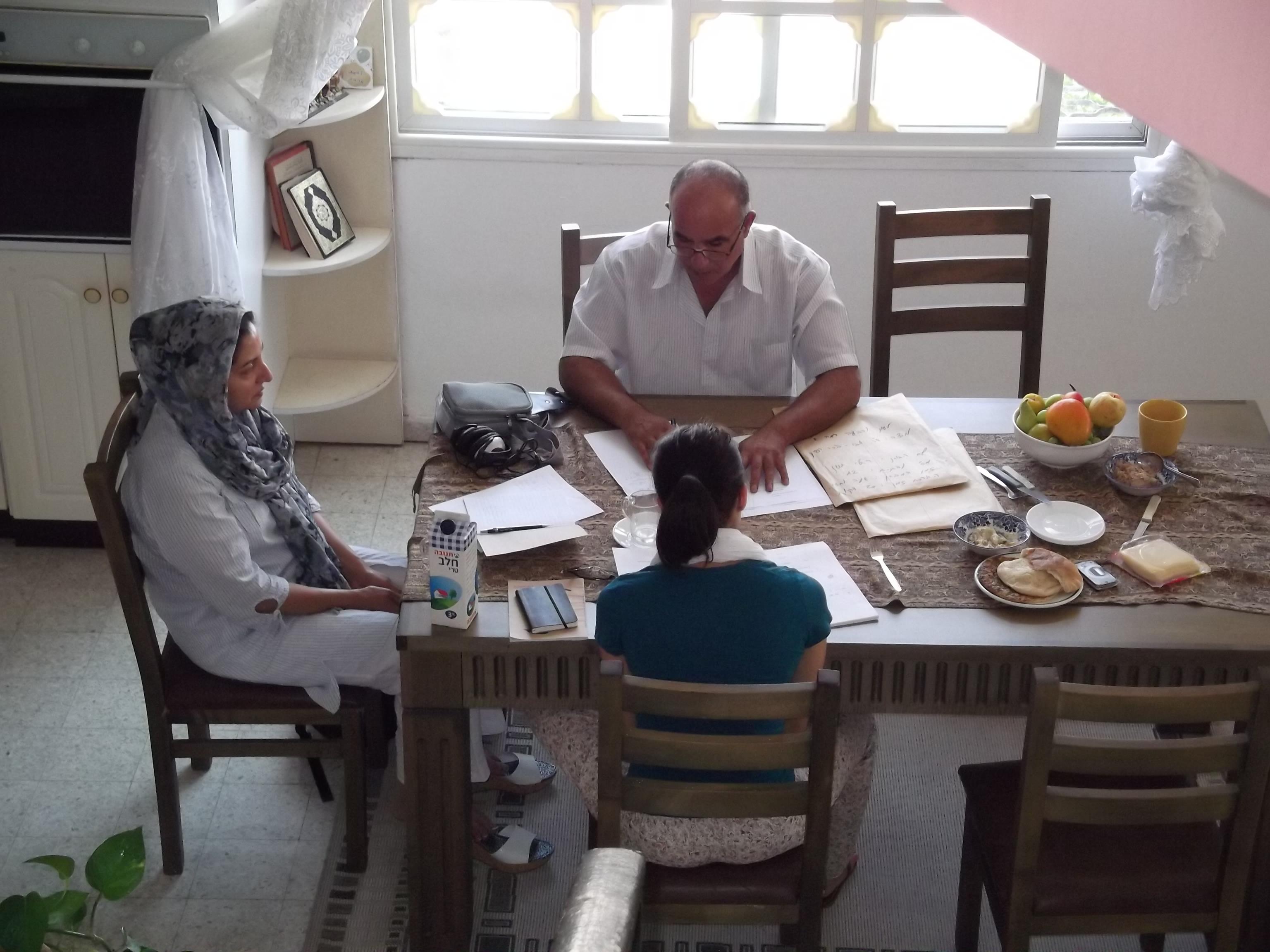 Arabic lesson, Salem, Israel