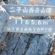 DSCN0708.JPG.jpg