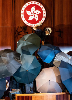 Hong Kong, China, and the dangers of Civic Inaction