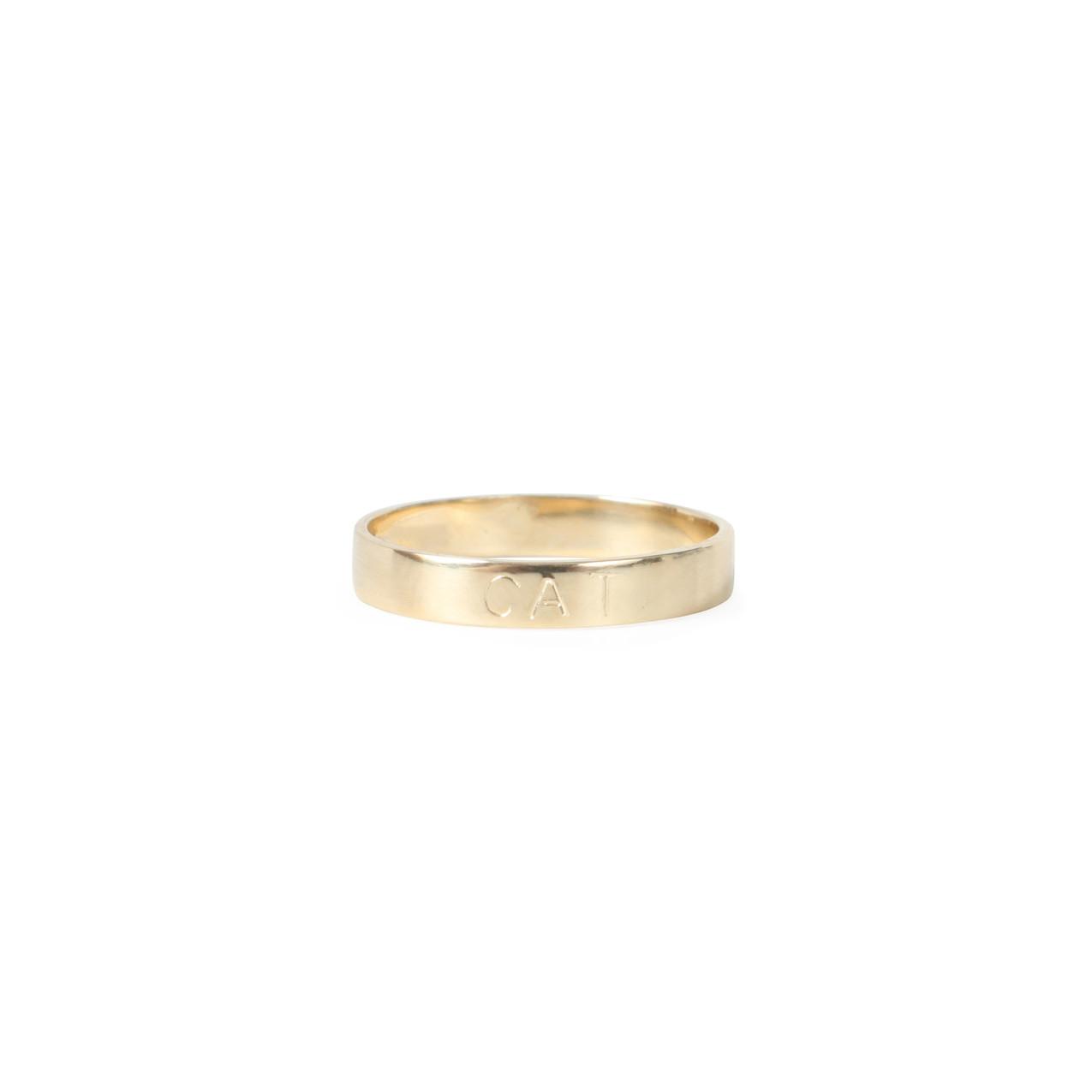 Catbird's Tomboy Ring