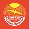 Логотип за новый социализм.png
