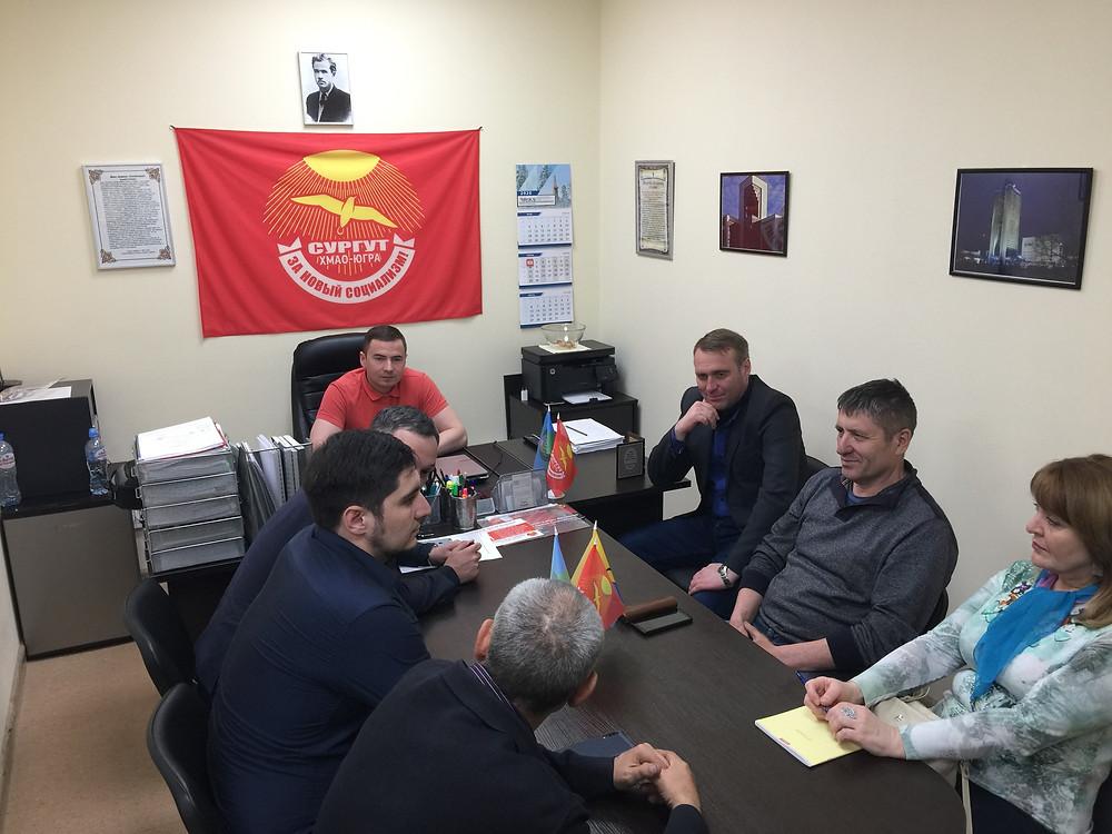 Собрание Сургутской ячейки ДЗНС