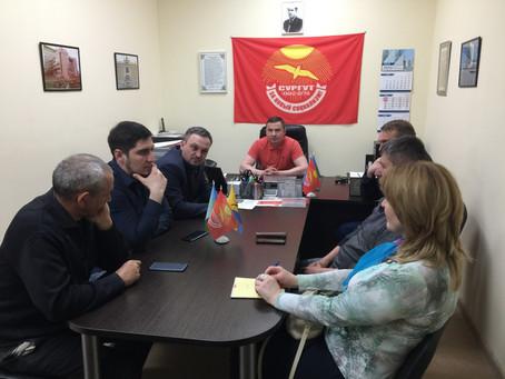 Собрание Сургутской ячейки от 03.06.2020