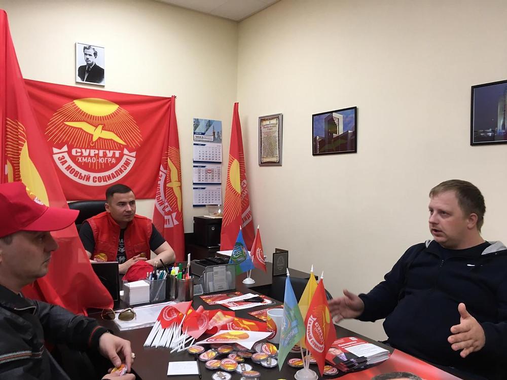 Рабочая встреча с координатором г. Отрадный Самарской Области