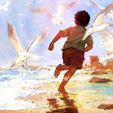 Arwad Dream