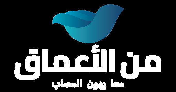 Ootd_final logo White AR.png
