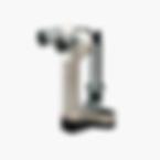 lâmpda de fenda xl01; lâmpada de fenda; shin-nippon; suplimd