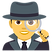 sleuth-or-spy_1f575-1.png