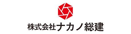 nakanosoken_web.jpg