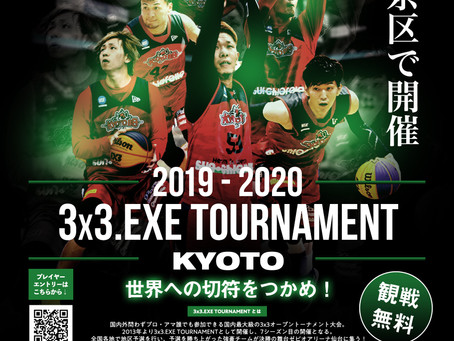 3x3.EXE TOURNAMENT 2019-2020 KYOTO