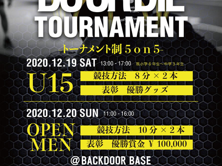 DOD TOURNAMENT開催!!!!!