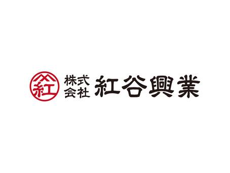 《紅谷興業様 2020シーズンスポンサー決定のお知らせ》