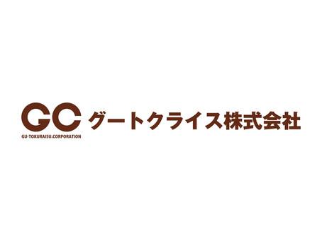《グートクライス株式会社様 2020シーズンスポンサー決定のお知らせ》