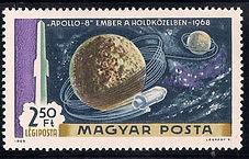 Space1957-69stamp.jpg