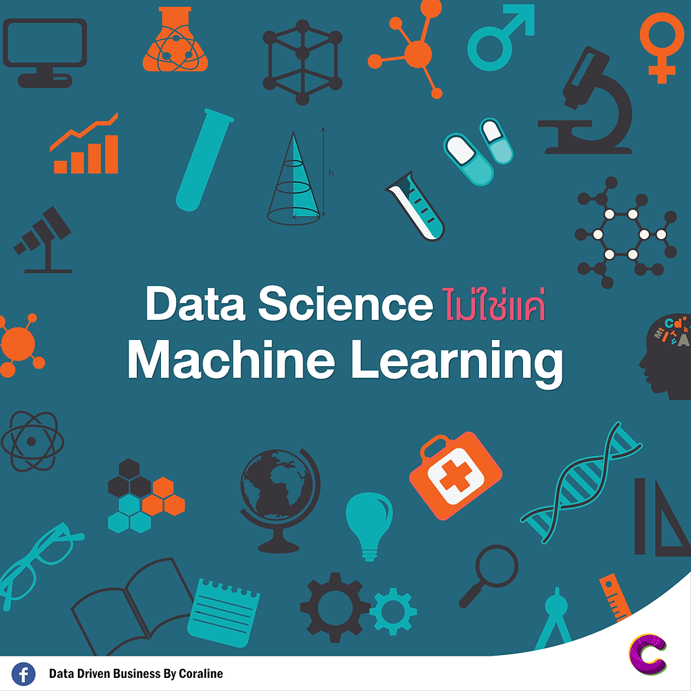 Being Data scientist is not only machine learning