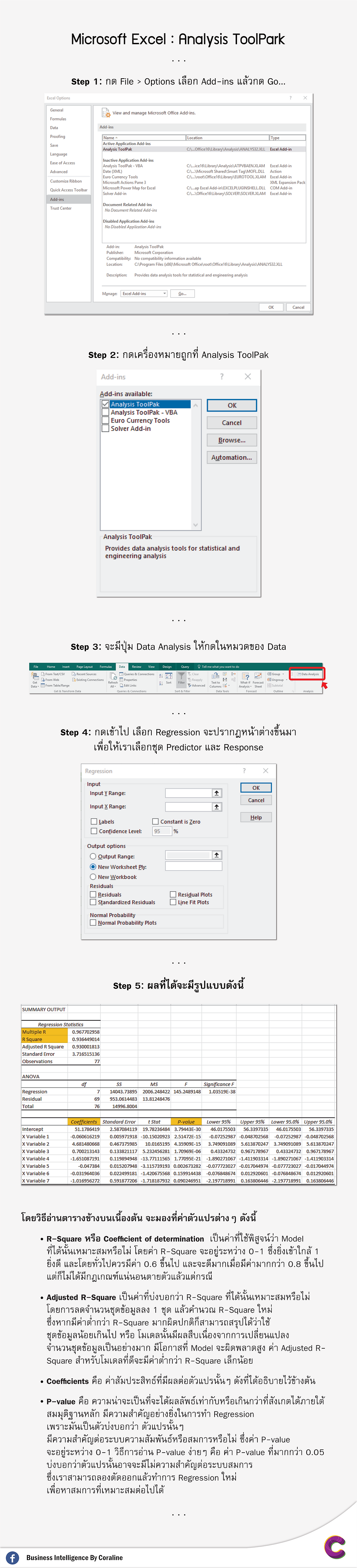 Analysis ToolPark
