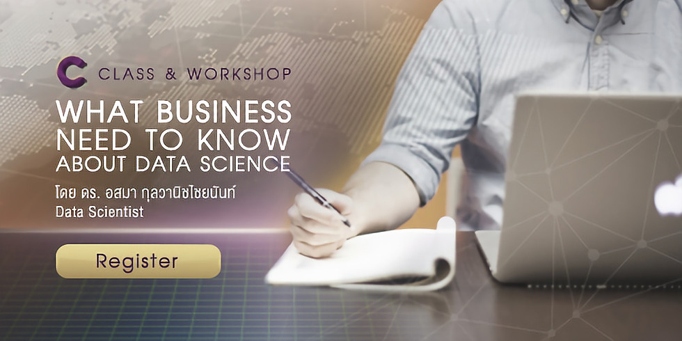 What Business needs to know about Data Science: Class&Workshop #2
