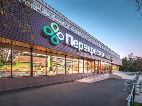 """ТОФУ в супермаркетах """"Перекресток"""""""