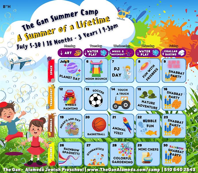 The Gan Summer 2021 Calendar.png