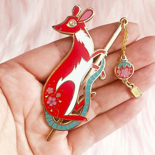 Lunar New Year Enamel Pin