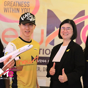 Press Conference with Royal Brunei