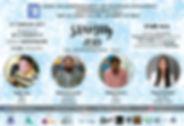 Startify Main Poster.jpg