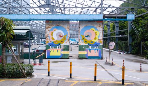 2019 OCT-LOFT公共艺术展|ON/OFF 停车格计划