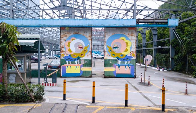 2019 OCT-LOFT公共艺术展 ON/OFF 停车格计划