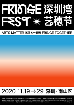 20201109 Fringe 基础版式 New-03.png