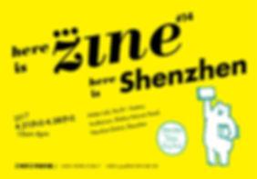 zine卡片-01.jpg